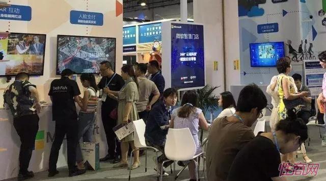 19中国国际人工智能零售展-展会现场 (2)