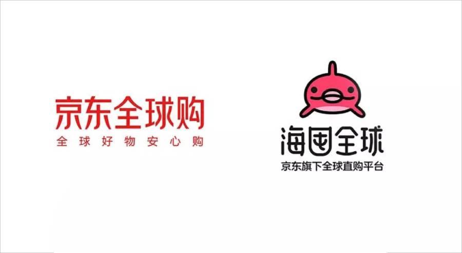 海外情趣品牌如何入驻京东全球购?