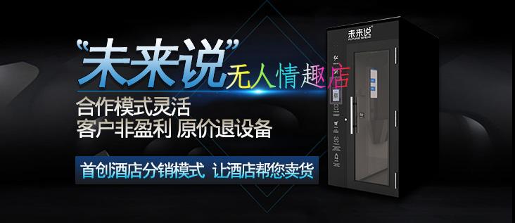杭州思迅网络科技有限公司