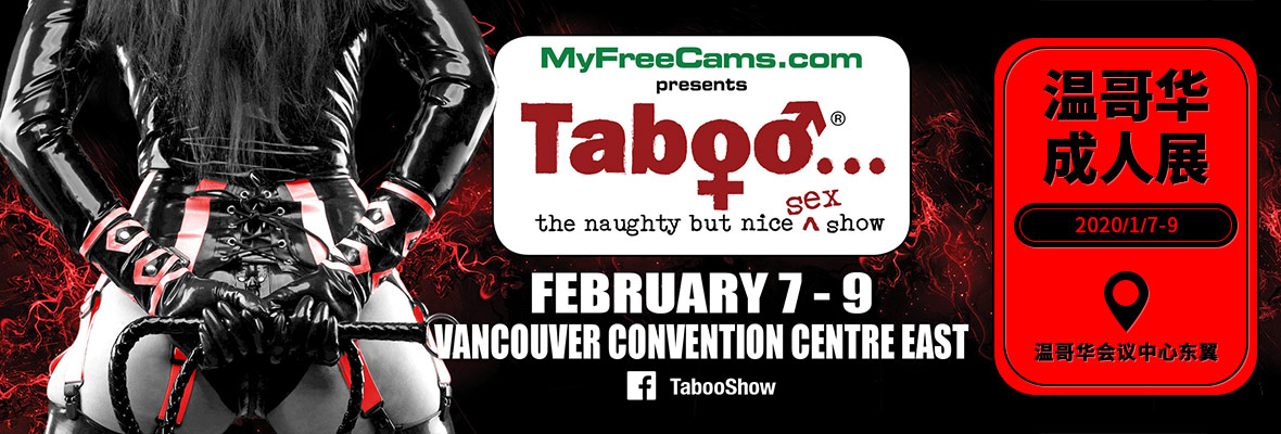2020加拿大温哥华成人展TabooShow横幅banner