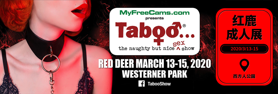 2020加拿大红鹿成人展Taboo Show(延期至9月横幅banner