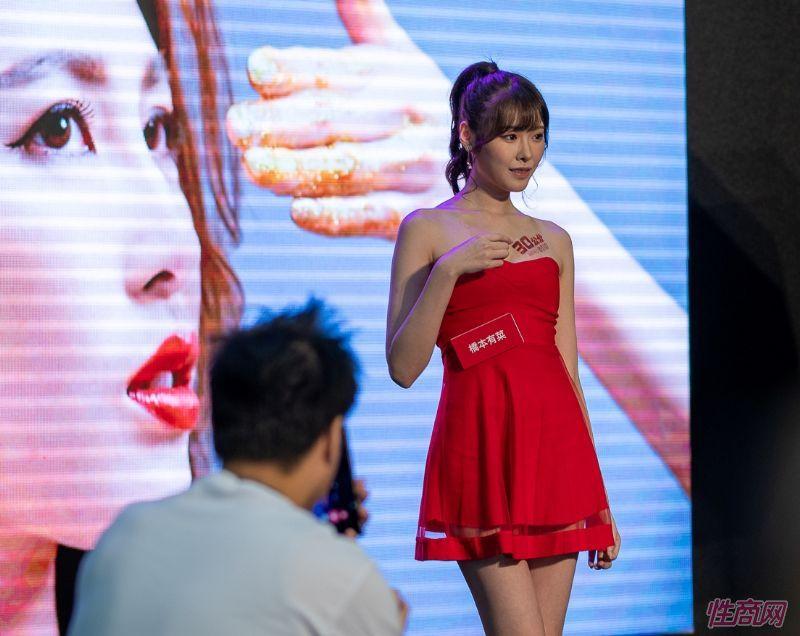 台北成人展TRE15