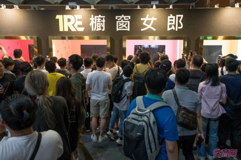 台北成人展TRE36