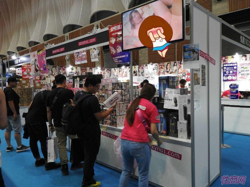台北成人展TRE34