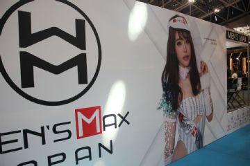 日本情趣玩具Men'sMax展台