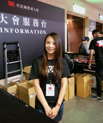 台北成人展工作人员
