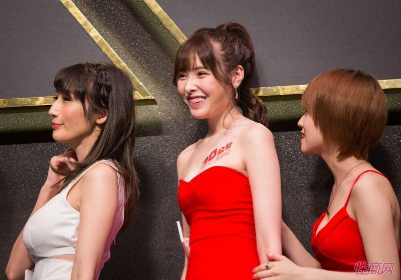 三位日本女优
