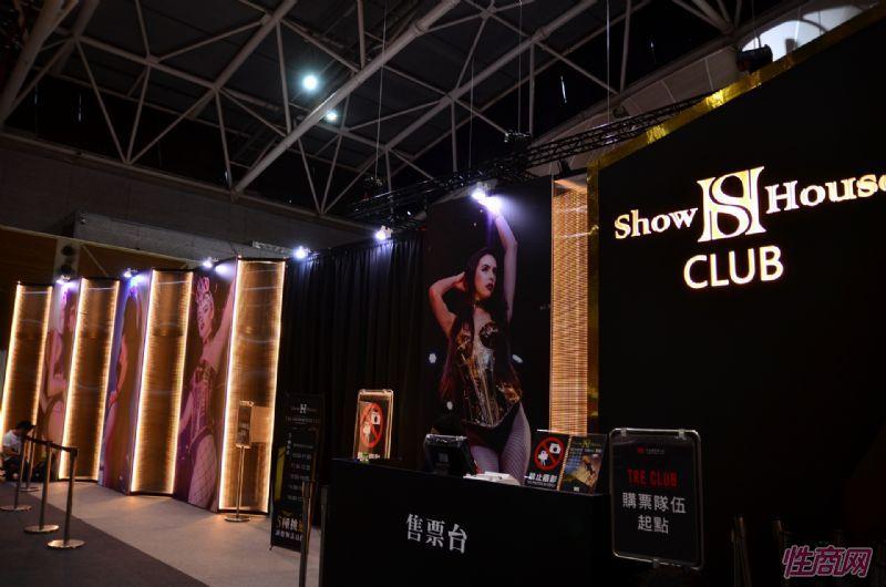 ShowHouseClub