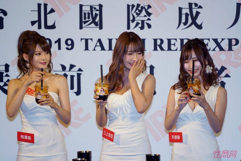 台北成人展TRE99