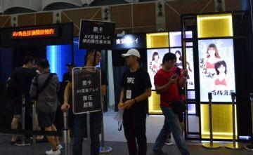 台北成人展TRE11