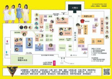 2019台湾成人博览展位图