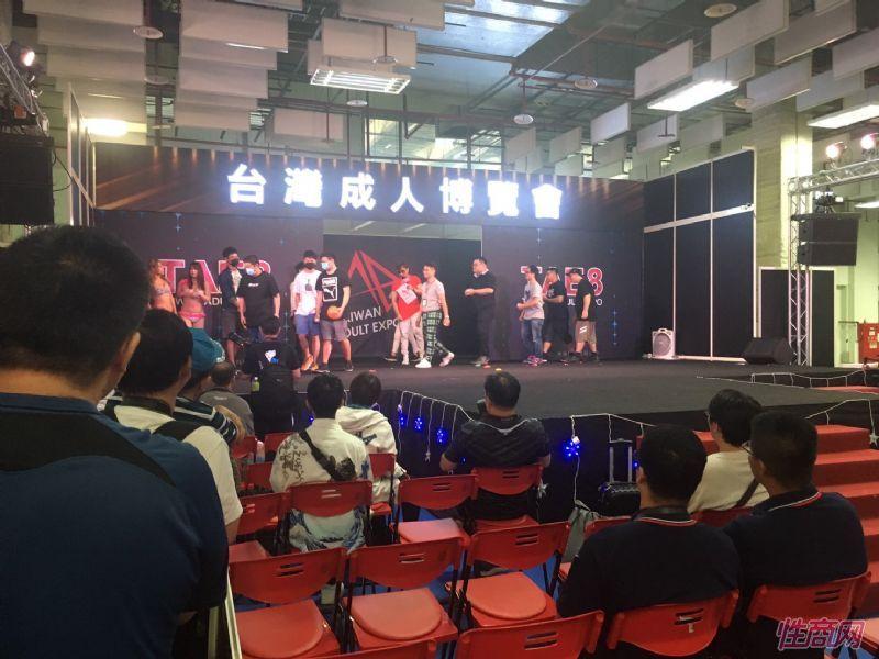 舞台互动游戏