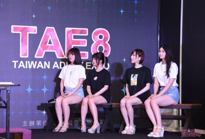 四位靓丽的日本艾薇女优嘉宾登台