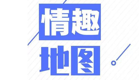 神眸数据:2019年情趣用品淘宝天猫交易额达106.89亿元