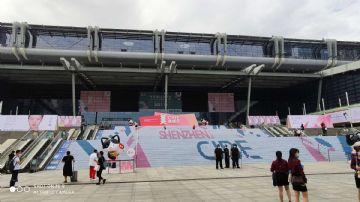 2020亚洲成人博览-深圳展:10月28日展商图片