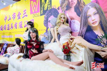 2020亚洲成人博览-深圳展:10月28日产品图片