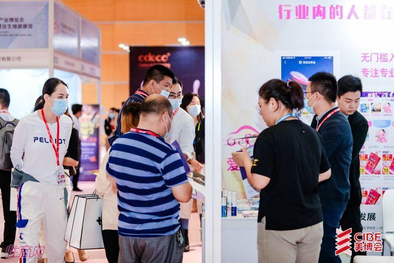 亚洲成人博览深圳展-图片报道 (17)
