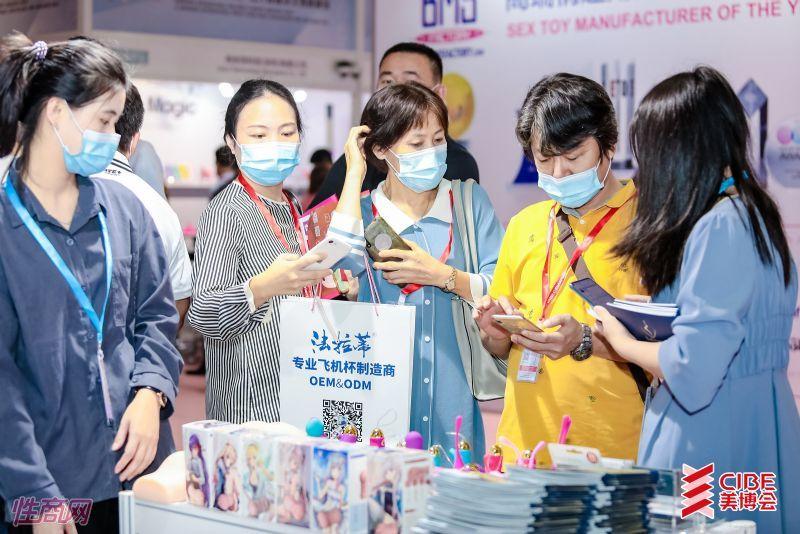 亚洲成人博览深圳展-图片报道 (24)