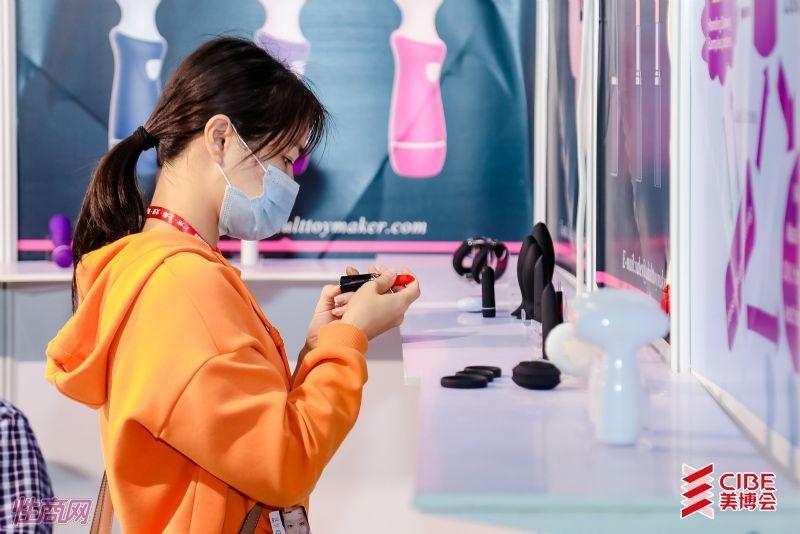 亚洲成人博览深圳展-图片报道 (29)