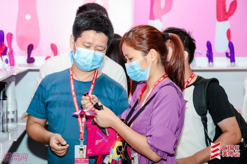 亚洲成人博览深圳展-图片报道 (33)