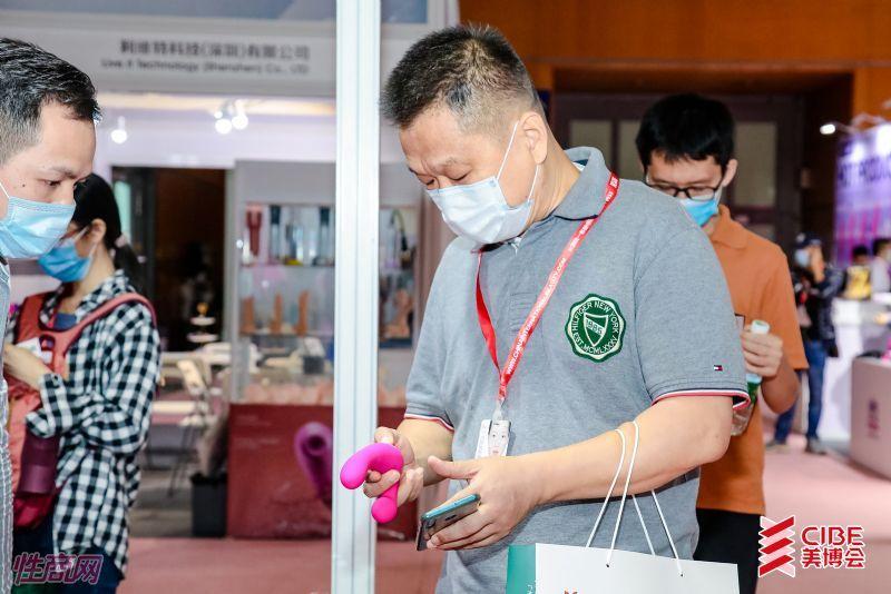 亚洲成人博览深圳展-图片报道 (34)