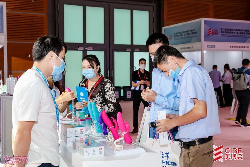 亚洲成人博览深圳展-图片报道 (35)