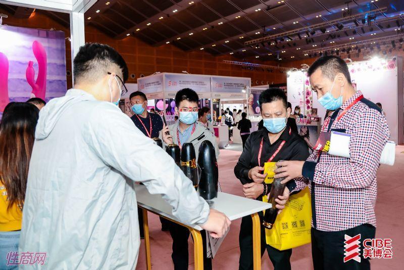 亚洲成人博览深圳展-图片报道 (39)