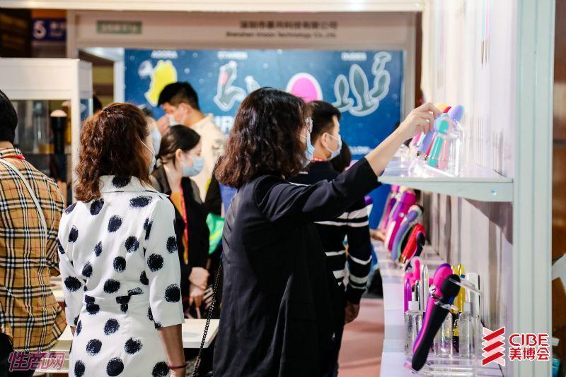 亚洲成人博览深圳展-图片报道 (40)