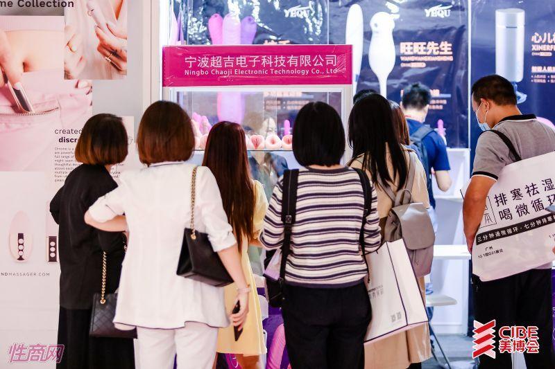 亚洲成人博览深圳展-图片报道 (53)