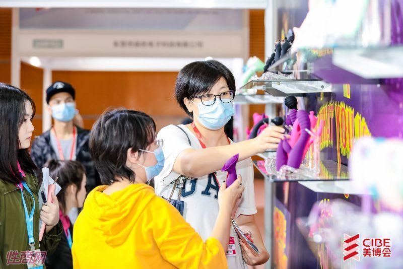 亚洲成人博览深圳展-图片报道 (60)