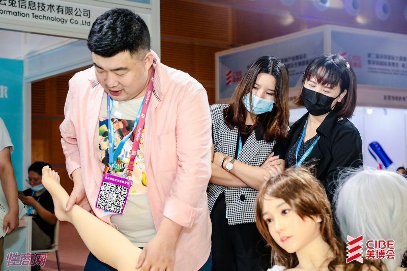亚洲成人博览深圳展-图片报道 (5)