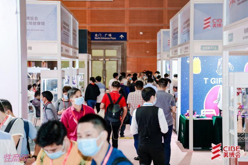 亚洲成人博览深圳展-图片报道 (6)