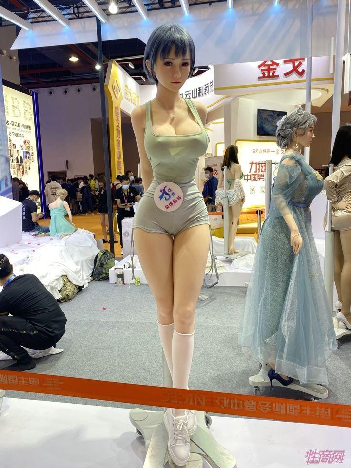广州性文化节实体娃娃大赏 (67)
