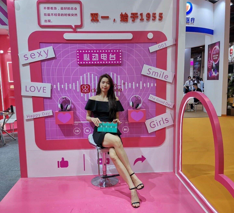 2020广州性文化节图片报道:展会模特
