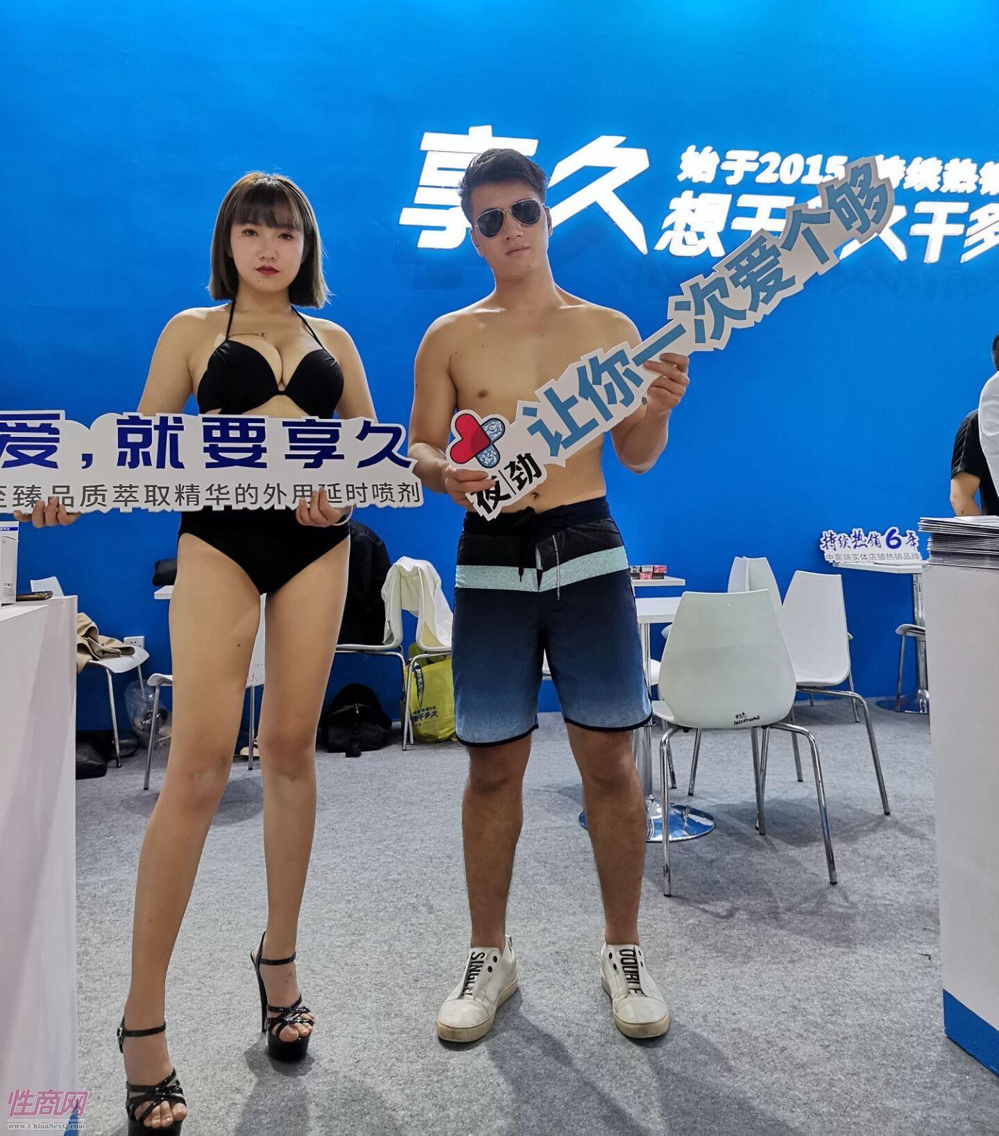 广州性文化节展会模特(2)