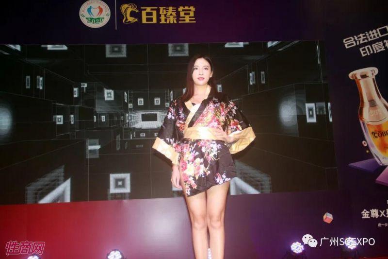 广州性文化节展会模特 (27)