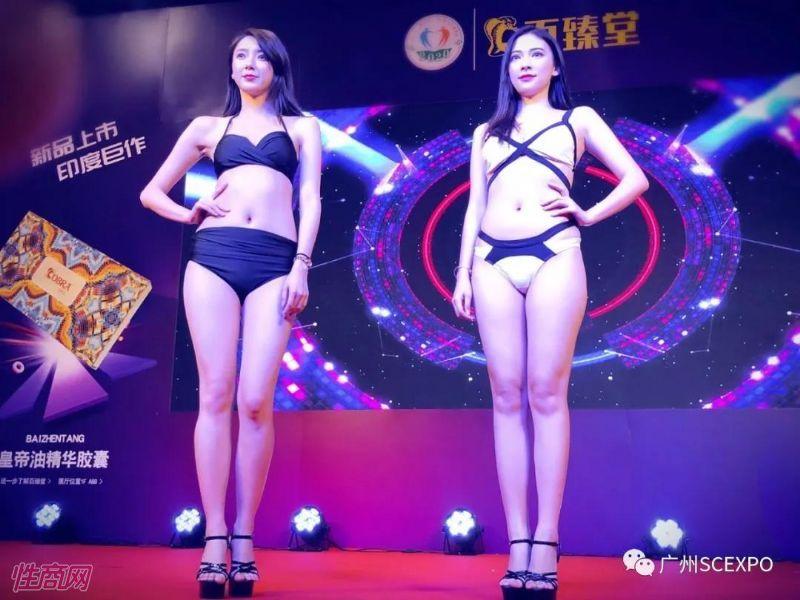 广州性文化节展会模特 (29)
