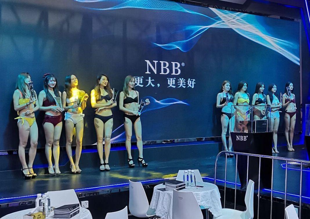 NBB邀请模特站台招揽人气