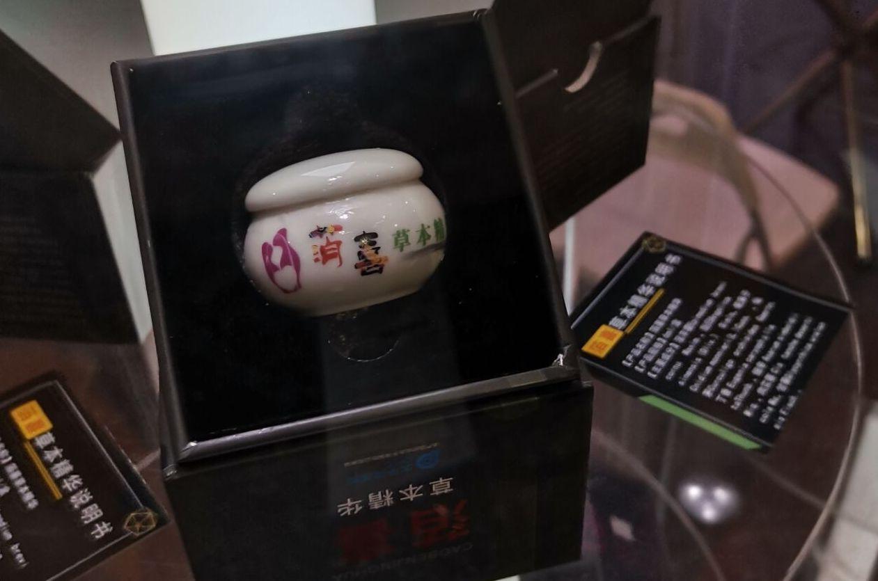 广州性文化节参展商及产品 (3)