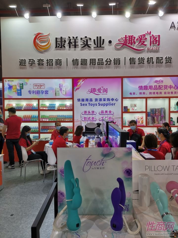 广州性文化节参展商及产品 (28)
