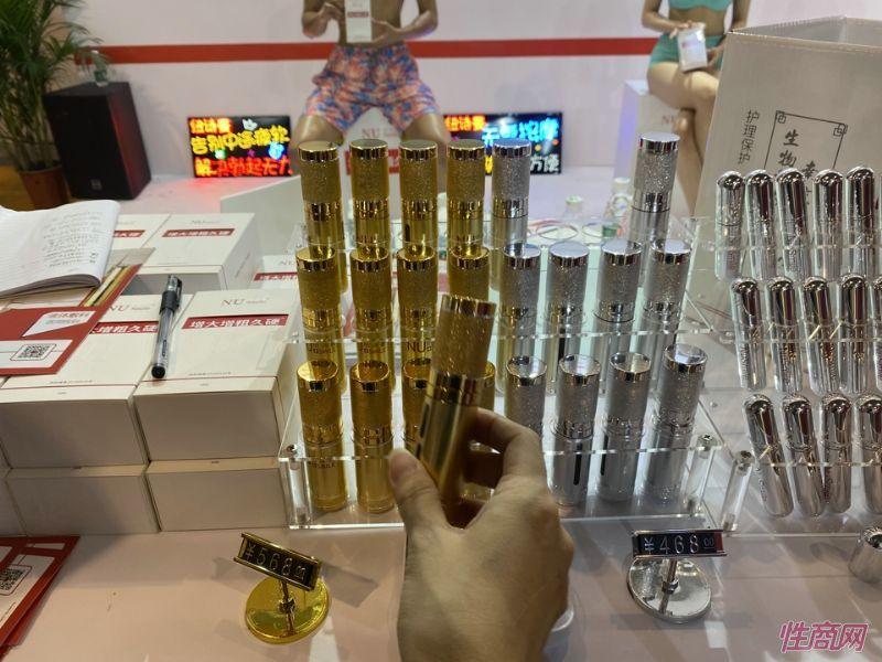 广州性文化节参展商及产品 (41)