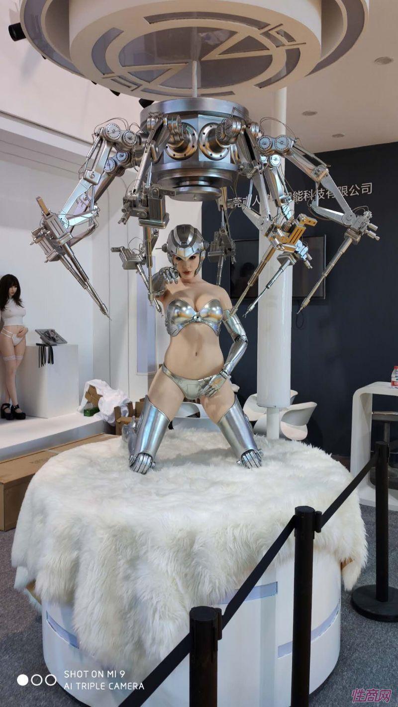 广州性文化节实体娃娃大赏 (20)