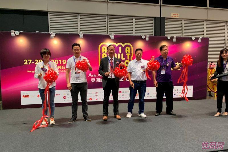2019香港亚洲成人博览-一次圆满的旅程图片37