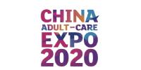 2020中国国际成人保健及生殖健康展览会延期通知