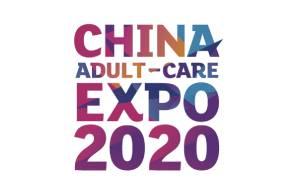 上海国际成人展确定档期,2020年8月21-23日开展