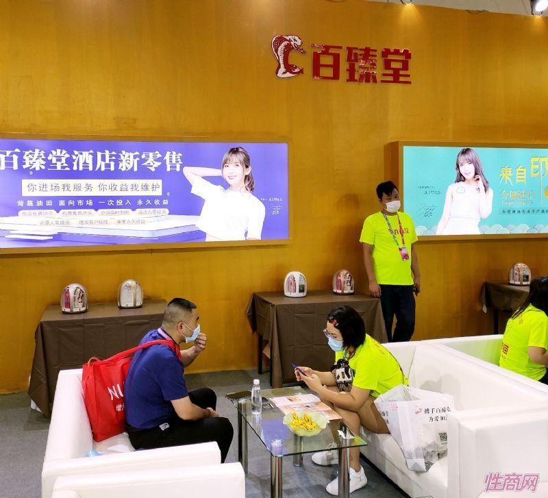 百臻堂开始涉足酒店新零售业务