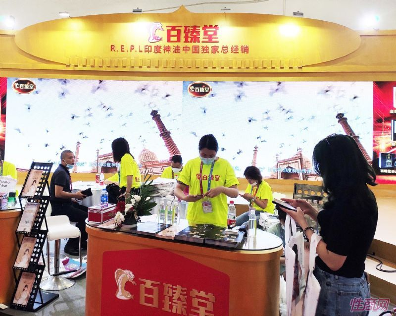 2020上海成人展图片报道:现场盛况图片30