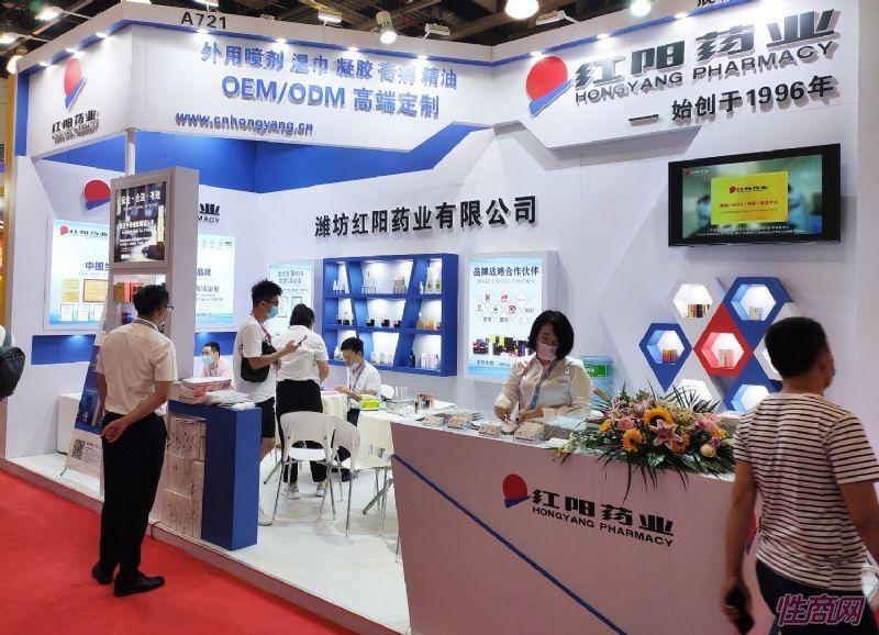 潍坊红阳药业展台