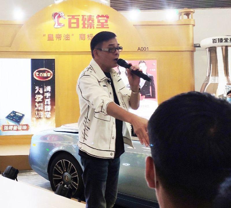 百臻堂邀请TVB巨星李国麟前来助阵