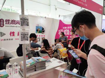 2020上海成人展参展企业集锦,港星李国麟助阵